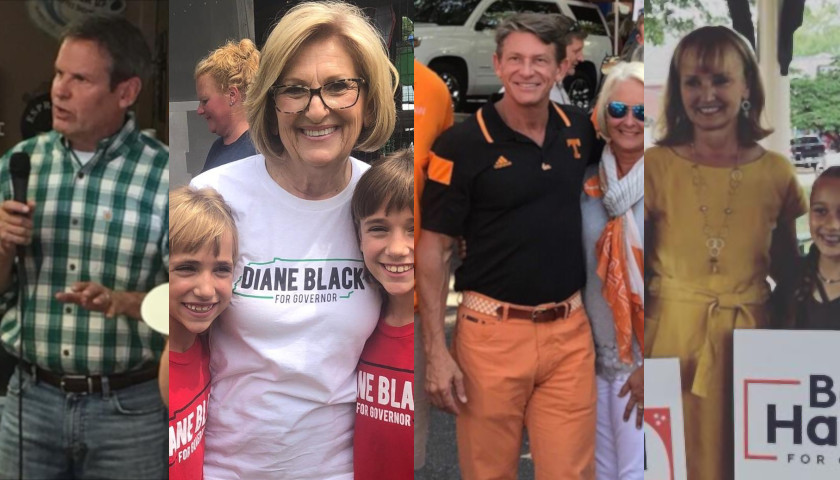 Bill Lee, Diane Black, Beth Harwell, Randy Boyd