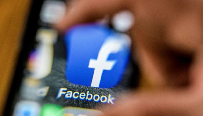 Facebook privacy concerns