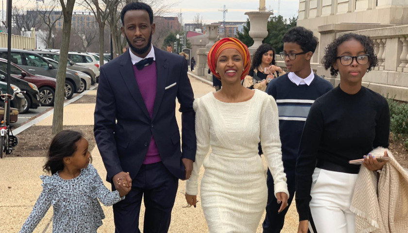 Ilhan Omar Reportedly Divorcing Husband, Moves Into Luxury