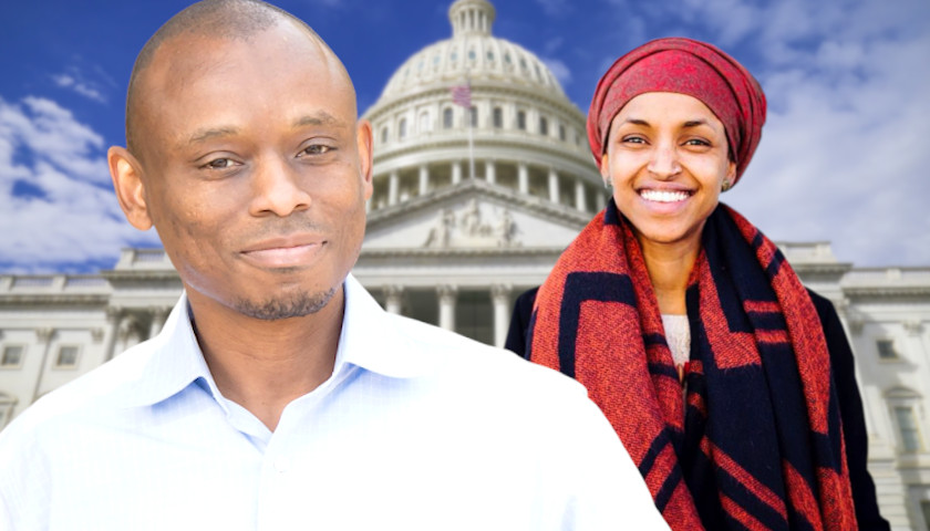 Ilhan Omar Gets Second Primary Challenger - The Minnesota SunIlhan Omar Primary
