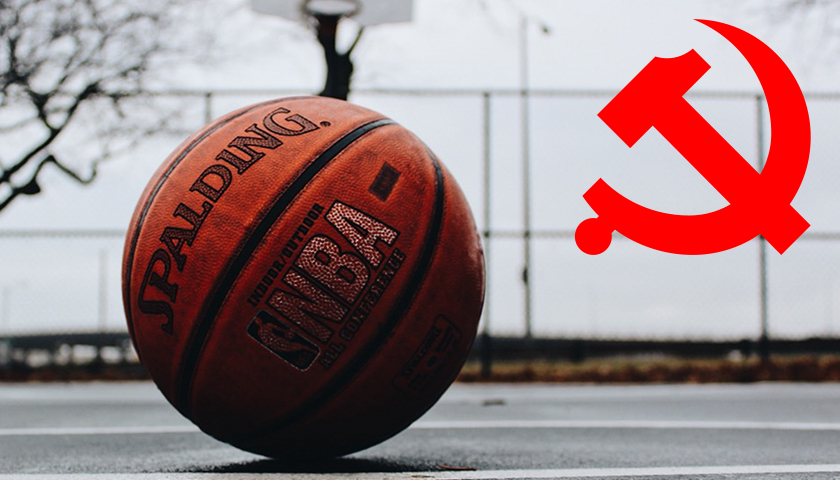 Basketball with CCP logo