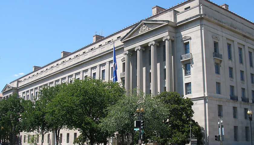Department of Justice building, street view