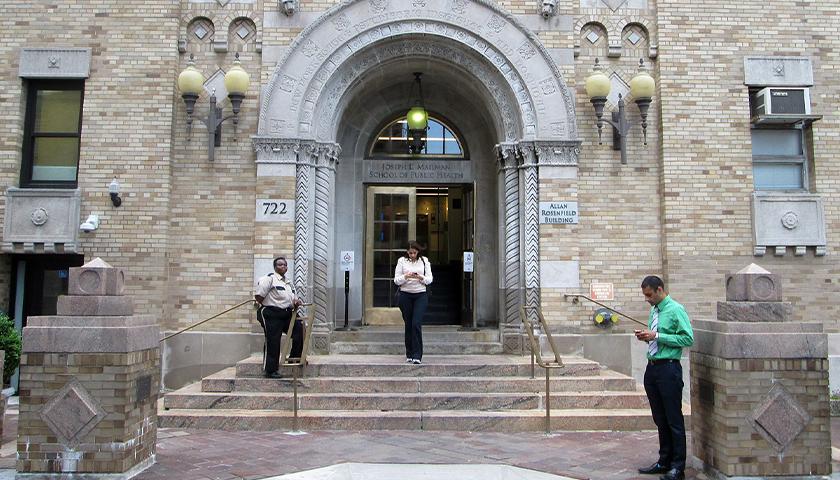 Columbia University Mailman School of Public Health entrance